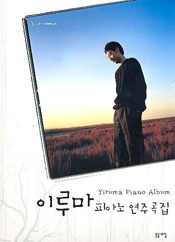Yiruma Piano Album vol. 1: Yiruma Piano Music Score