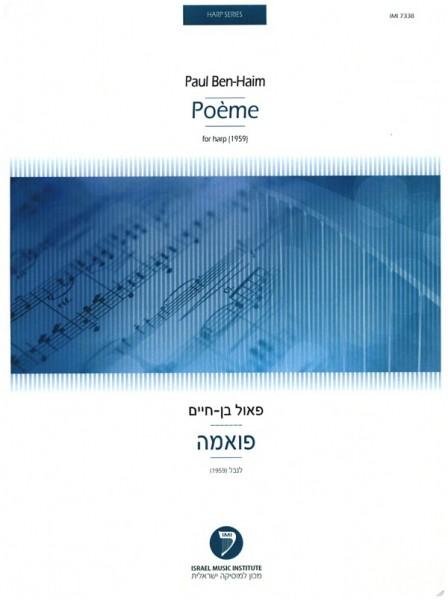 Poème for harp
